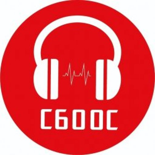 c600c